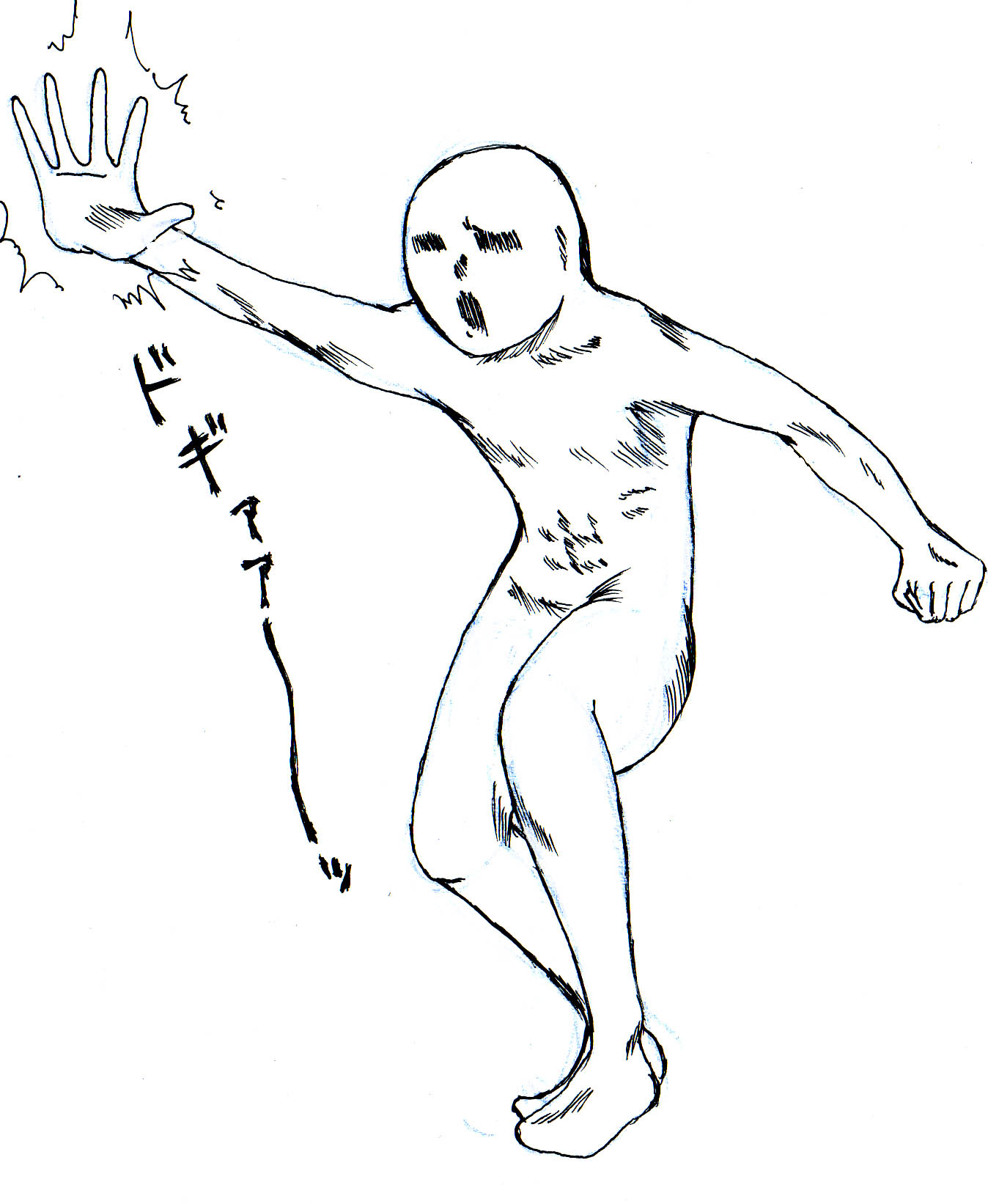 Hiroshi式掌打